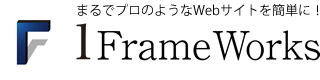 1FrameWorks