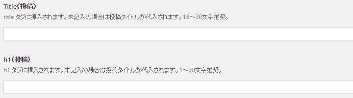2016-01-12_03h31_53