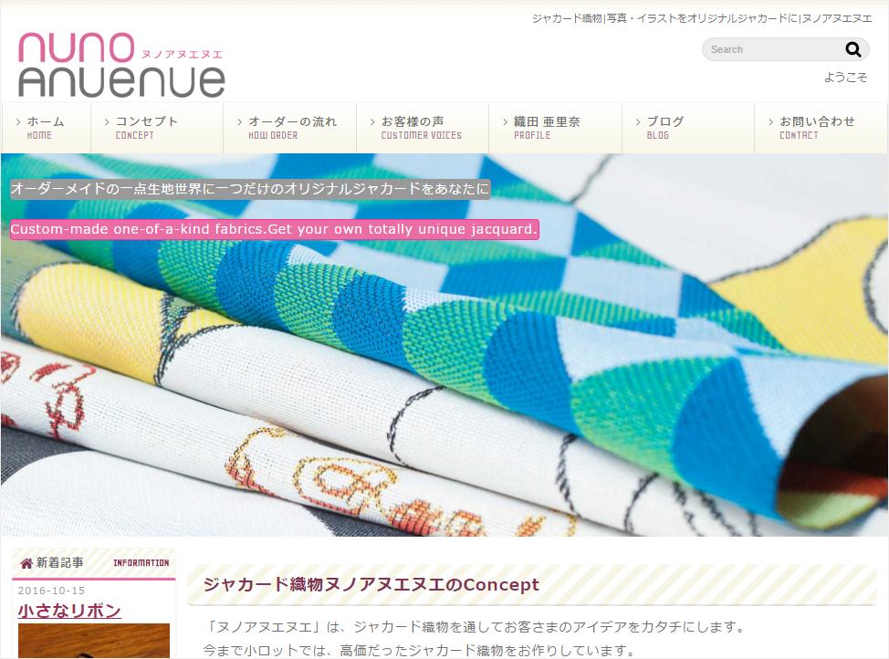 ss-nunoanuenue_com